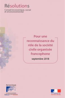 Pour une reconnaissance du rôle de la société civile organisée francophone